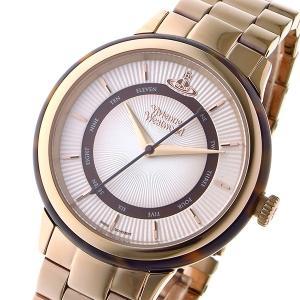 10000円以上送料無料 ヴィヴィアン ウエストウッド ポルトベッロ レディース 腕時計 VV158RSRS シルバー 【腕時計 海外インポート品】 レビュー投稿で次回使え eagleeyeshopping