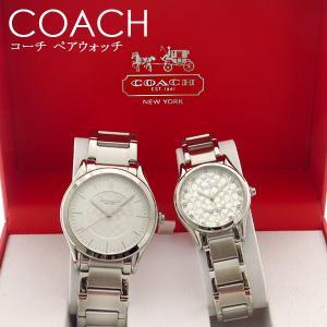 レビュー投稿で次回使える2000円クーポン全員にプレゼント 直送 コーチ COACH ペアウォッチ 腕時計 14000049 シグネチャー/シルバー 【腕時計 ペアウォッチ】|eagleeyeshopping