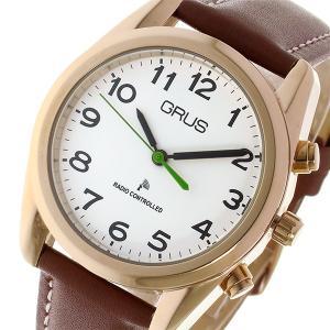 10000円以上送料無料グルスGRUSボイス電波腕時計トーキングウォッチクオーツGRS003-04ホ...