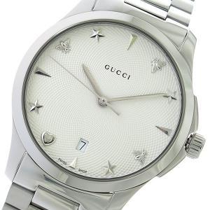 10000円以上送料無料 グッチ GUCCI Gタイムレス クオーツ 腕時計 YA1264028 オフホワイト/シルバー 【腕時計 ハイブランド】 レビュー投稿で次回使える2000円|eagleeyeshopping