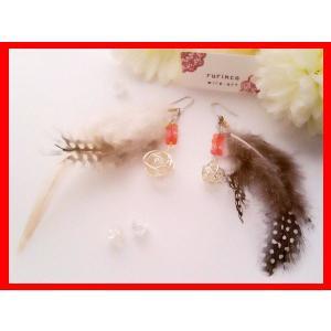 rurinco ハンドメイド オリジナル 赤い実の羽ピアス ワイヤーアクセサリー eagleeyeshopping