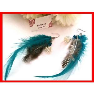rurinco ハンドメイド オリジナル ピアス 青い羽のピアス ワイヤーアクセサリー eagleeyeshopping
