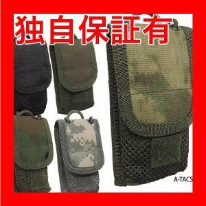 返品可 レビューで次回2000円オフ 直送 モール対応多機能iPhoneケース BP087NN ACU ファッション バッグ その他のバッグ|eagleeyeshopping