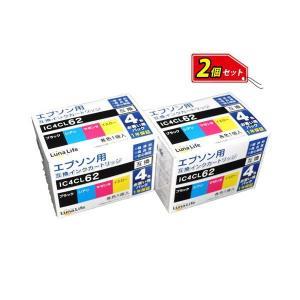返品可 レビューで次回2000円オフ 直送 ワールドビジネスサプライ 〔Luna Life〕 エプソン(EPSON)用 互換インクカートリッジ IC4CL62 4本パック×2 お買得セッ|eagleeyeshopping