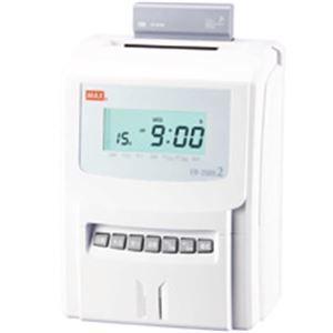 レビューで次回2000円オフ 直送 マックス タイムレコーダー 下取りセット ER-250S2(SK) 1台 生活用品・インテリア・雑貨 文具・オフィス用品 ノート・紙製品 タ eagleeyeshopping