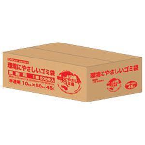 レビューで次回2000円オフ 直送 オリジナルゴミ袋 半透明 45L 1箱(500枚) 生活用品・インテリア・雑貨 日用雑貨 ゴミ箱|eagleeyeshopping