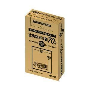 レビューで次回2000円オフ 直送 ケミカルジャパン 丈夫なポリ袋 半透明 70L 生活用品・インテリア・雑貨 日用雑貨 ゴミ箱|eagleeyeshopping