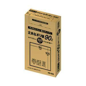 レビューで次回2000円オフ 直送 ケミカルジャパン 丈夫なポリ袋 半透明 90L 生活用品・インテリア・雑貨 日用雑貨 ゴミ箱|eagleeyeshopping