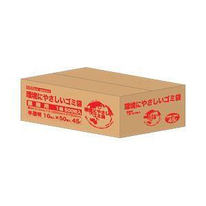 レビューで次回2000円オフ 直送 〔業務用パック〕オリジナルゴミ袋 半透明 45L 1箱(1000枚) 生活用品・インテリア・雑貨 日用雑貨 ゴミ箱|eagleeyeshopping