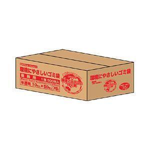 レビューで次回2000円オフ 直送 〔業務用パック〕オリジナルゴミ袋 半透明 70L 1箱(1000枚) 生活用品・インテリア・雑貨 日用雑貨 ゴミ箱|eagleeyeshopping