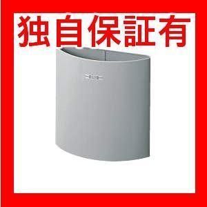 レビューで次回2000円オフ 直送 ダストボックス DB-25LXN 生活用品・インテリア・雑貨 日用雑貨 ゴミ箱|eagleeyeshopping