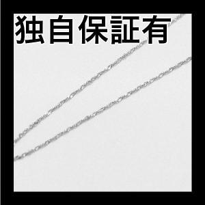 レビューで次回2000円オフ 直送 造幣局検定刻印 純プラチナ プラチナ ネックレス スクリューチェーン チェーン 42cm〔代引不可〕 ファッション ネックレス・ペ|eagleeyeshopping