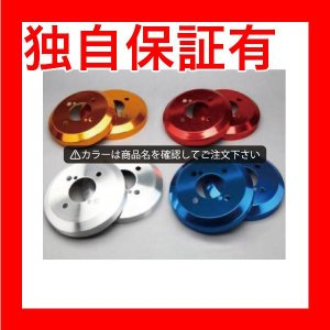 レビューで次回2000円オフ 直送 MRワゴン MF21S アルミ ハブ/ドラムカバー リアのみ カラー:鏡面ポリッシュ シルクロード DCS-001 生活用品・インテリア・雑貨 eagleeyeshopping