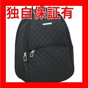 返品可 レビューで次回2000円オフ 直送 婦人用キルティング IK8049 クロ ファッション バッグ デイパック・リュックサック|eagleeyeshopping