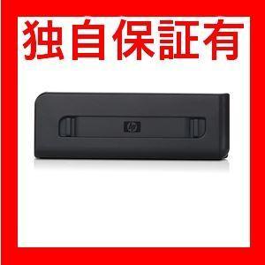 レビューで次回2000円オフ 直送 HP(Inc.) OJ7110用 自動両面ユニット C7G18A AV・デジモノ プリンター プリンター本体 eagleeyeshopping