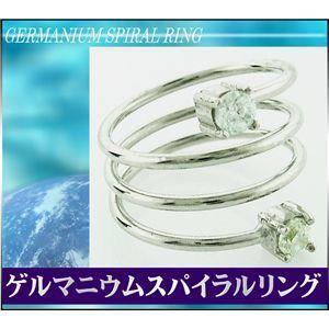 返品可 レビューで次回2000円オフ 直送 シルバー製スパイラルリング ジルコニア・ゲルマニウム付き ダイエット・健康 健康アクセサリー リング・指輪|eagleeyeshopping