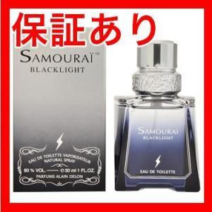 SAMOURAI・samouraiwomanサムライブラックライトEDT30mLメンズ香水AD-BLACKLIGHTETSP-30|eagleeyeshopping