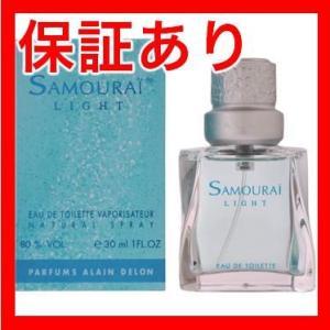 SAMOURAI・samouraiwomanサムライライトEDT30mLメンズ香水AD-LIGHTETSP-30|eagleeyeshopping
