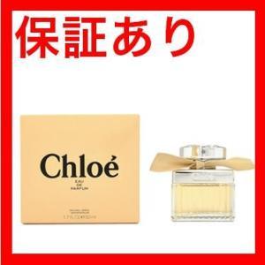 ChloeクロエクロエEP/SP/50mlレディース香水C9-CHLOEEPSP-50|eagleeyeshopping