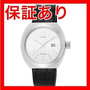 CalvinKleinカルバンクラインネイションK0R211.20メンズ腕時計CL-K0R21120 eagleeyeshopping
