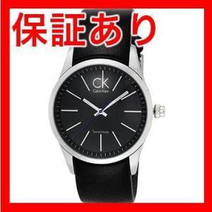 CalvinKleinカルバンクラインボールドK22411.04メンズ腕時計CL-K2241104 eagleeyeshopping