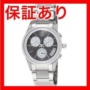 CalvinKleinカルバンクラインボールドK22471.07メンズ腕時計CL-K2247107 eagleeyeshopping