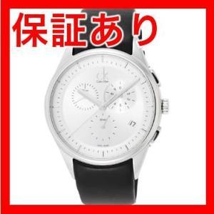 CalvinKleinカルバンクラインベーシックK2A271.38メンズ腕時計CL-K2A27138 eagleeyeshopping