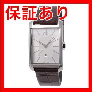 CalvinKleinカルバンクラインウインドウK2M231.26レディース腕時計CL-K2M23126 eagleeyeshopping