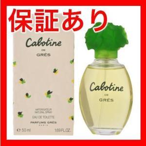 GRESグレカボティーヌEDT50mLレディース香水GG-CABOTINEETSP-50 eagleeyeshopping