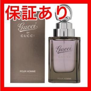 GUCCIグッチバイグッチプールオムEDT90mLメンズ香水GU-BYGUCCIPOURHOET-90|eagleeyeshopping