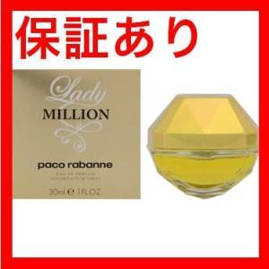 PACORABANNEパコラバンヌレディミリオンEDP30mLレディース香水RA-LADYMILLIONEPSP-30|eagleeyeshopping