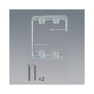 パナソニック 石膏ボード取付押え金具 2連用 9〜30mm壁用 WN3997 eagleeyeshopping