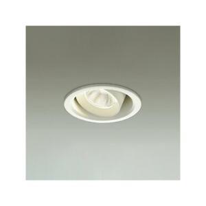 DAIKO LEDユニバーサルダウンライト 高気密SB形 COBタイプ 《小径タイプ》 ダイクロハロゲン50W相当 調光タイプ 5.6W 埋込穴φ75mm 電球色タイプ 白 DDL-4760YW|eagleeyeshopping