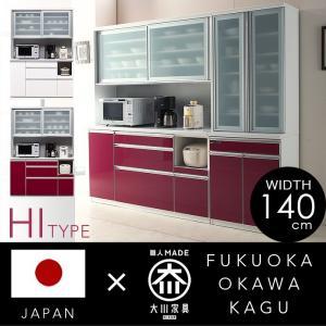 日本製 食器棚 レイナ オープンボード 140OP H  キッチン eagleshop