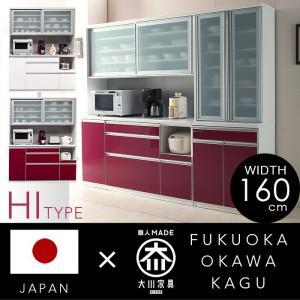 日本製 食器棚 レイナ オープンボード 160OP H  キッチン eagleshop