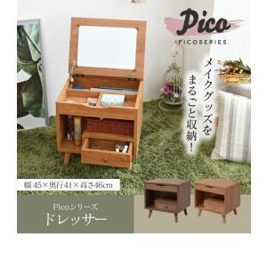 ドレッサー 鏡台 Pico series dresser|eagleshop