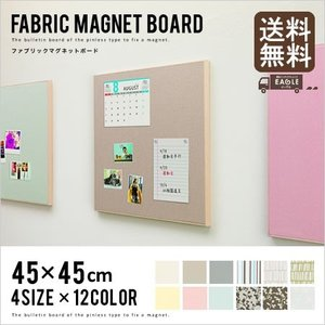 マグネットボード 壁掛け マグネットボード 45×45cm おしゃれ