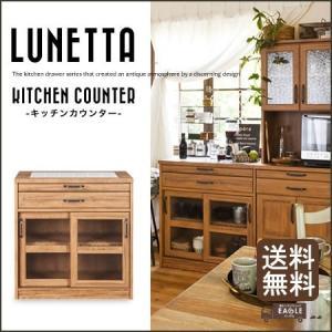 日本製 キッチンボード キッチンカウンター LUNETTA ルネッタ サイドカウンター eagleshop