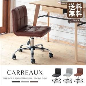 デスクチェア パソコンチェア  / デスクチェア CARREAUX カロー オフィスチェア  ■サイ...