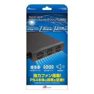 PS4 ハイパークーリングファンTURBO CUH-2000/CUH-2100対応|eakindo2