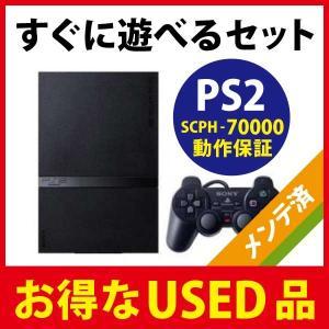 PlayStation2 SCPH-70000CB 本体 チャコール・ブラック PS2 欠品あり|eakindo2