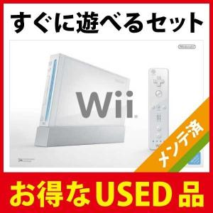 【欠品なし】Wii本体 (シロ) (「Wiiリモコンジャケット」同梱) (RVL-S-WD) JAN4902370516227