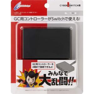 新品。中身の見えない梱包にて発送いたします。  ●Nintendo Switch用ゲームがGCコント...