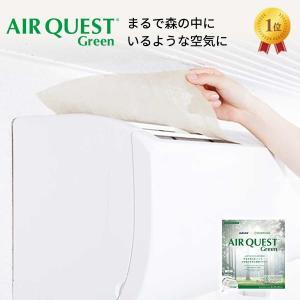 エアコン フィルター 花粉 ウイルス 大気汚染物質 除去 消臭 日本製 シール 簡単取付 エアークエ...