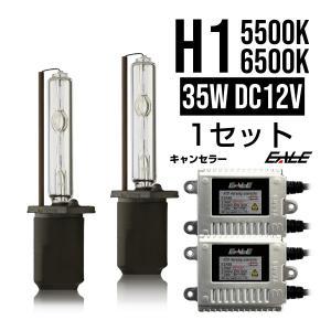 PHILIPS 管使用 EALE プレミアム HID キット 最長3年保証 キャンセラー付き 35W H1 5500K/6500K eale