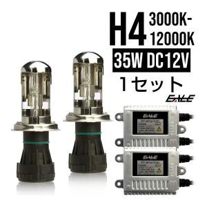 EALE 最高品質 HIDキット 35W 薄型 H4 Hi/Lo 3年保証 eale