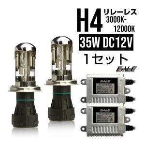 EALE HIDキット 35W 薄型 H4 Hi/Lo リレーレス 3年保証 eale