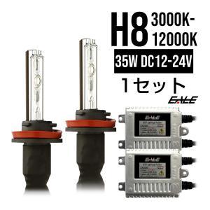EALE 最高品質 HIDキット 35W 薄型バラスト H8 3年保証 eale