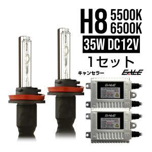 PHILIPS 管使用 EALE プレミアム HID キット 最長3年保証 キャンセラー 付き 35W H8 5500K/6500K eale