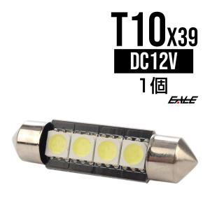 T10×39mm/S8.5 3chip 5050SMD×4連 黒基板 ホワイトLEDバルブ A-110|eale